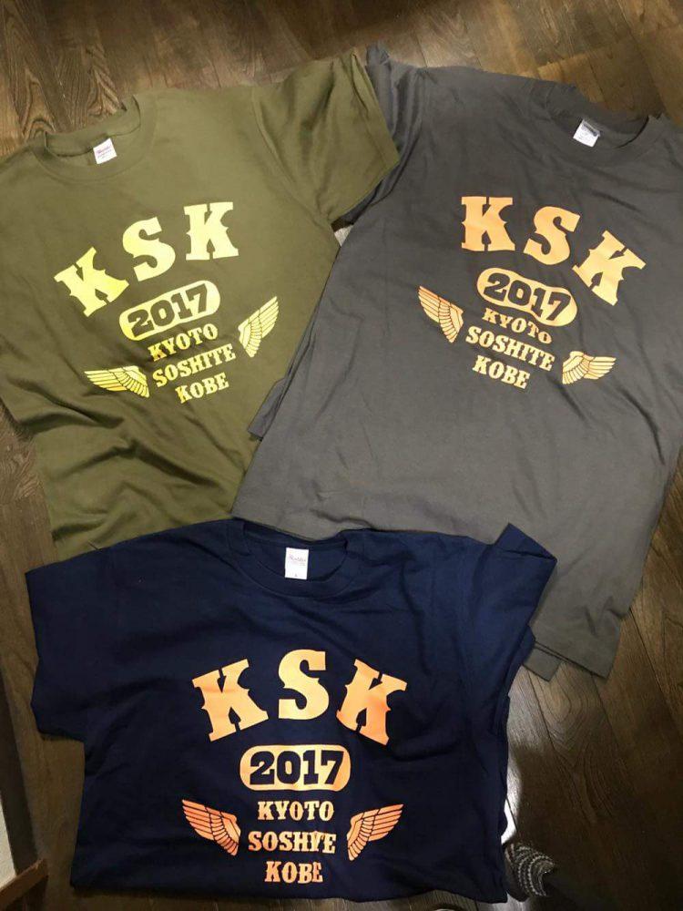 京都そして神戸、ニューデザインのTシャツ!