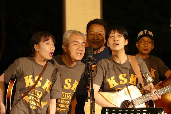 北陸ブルーグラスフェスティバル京都そして神戸ライブステージ